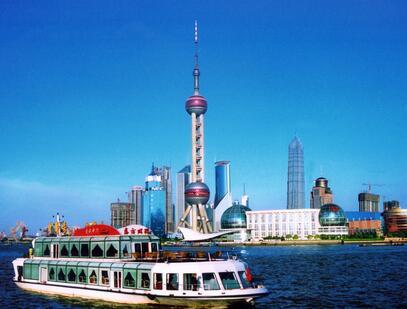 巴基斯坦驻上海总领事馆