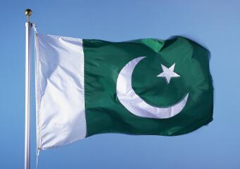 [综合]巴基斯坦驻华领事馆地址及电话