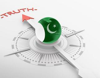 巴基斯坦大使馆信息